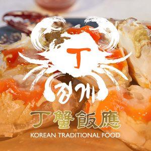 韓國即食醬油蟹肉(3罐)