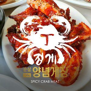 韓國即食醬油蟹肉-辣味 (3罐)