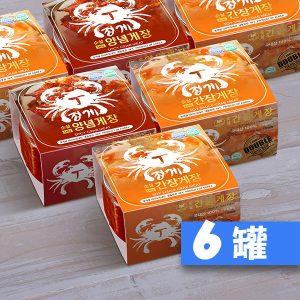 韓國即食醬油蟹肉-原味/辣味任選 (6罐)